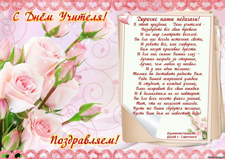Поздравление с днем рождения детям по татарском языке
